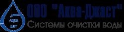 """ООО """"Аква Джаст"""" г. Симферополь"""